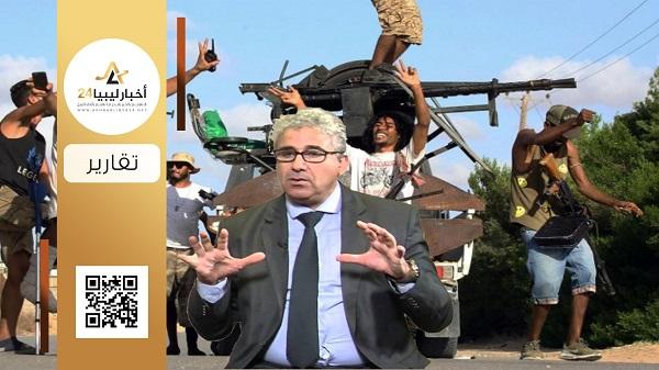 صورة باشاغا ومليشيات طرابلس…صراع تحالفات وولاءات