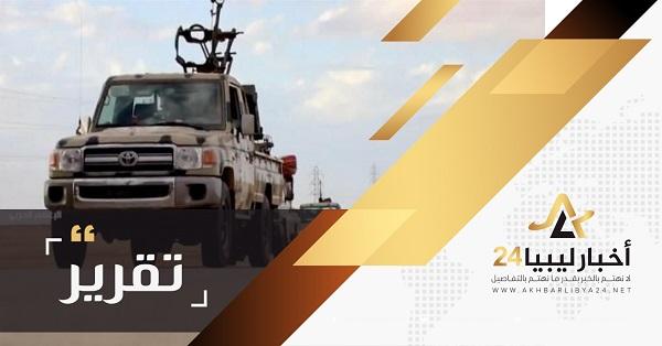 صورة حفتر يؤكد استمرار العمليات العسكرية…ردود فعل دولية حول تحركات القوات المسلحة في طرابلس