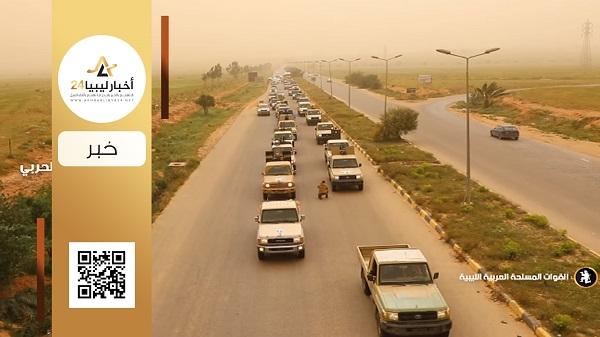 صورة إسقاط حربية تابعة للوفاق…ووصول تعزيزات عسكرية إلى طرابلس على رأسها مادي