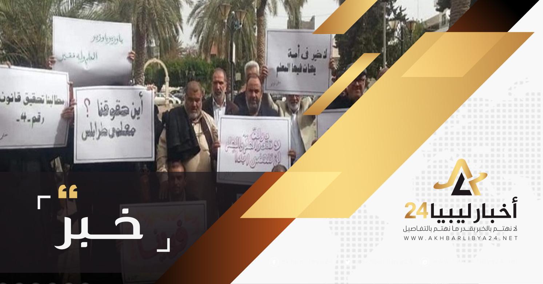صورة نقابة المعلمين طرابلس تحذر من إضراب عام في حال عدم تنفيذ مطالبهم