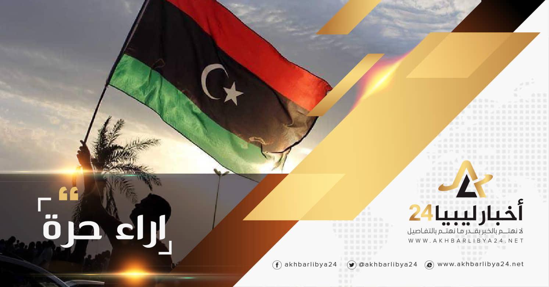 صورة ليبيا تقوّض الانتشار الدعائي الكاذب للتنظيم الداعشيّ