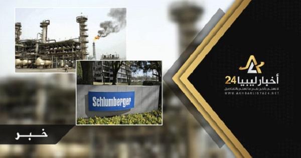 """صورة شركة """"شلومبرجير"""" تستخدم تقنية جديدة في حقل مسلة المقفل منذ 16 عام"""
