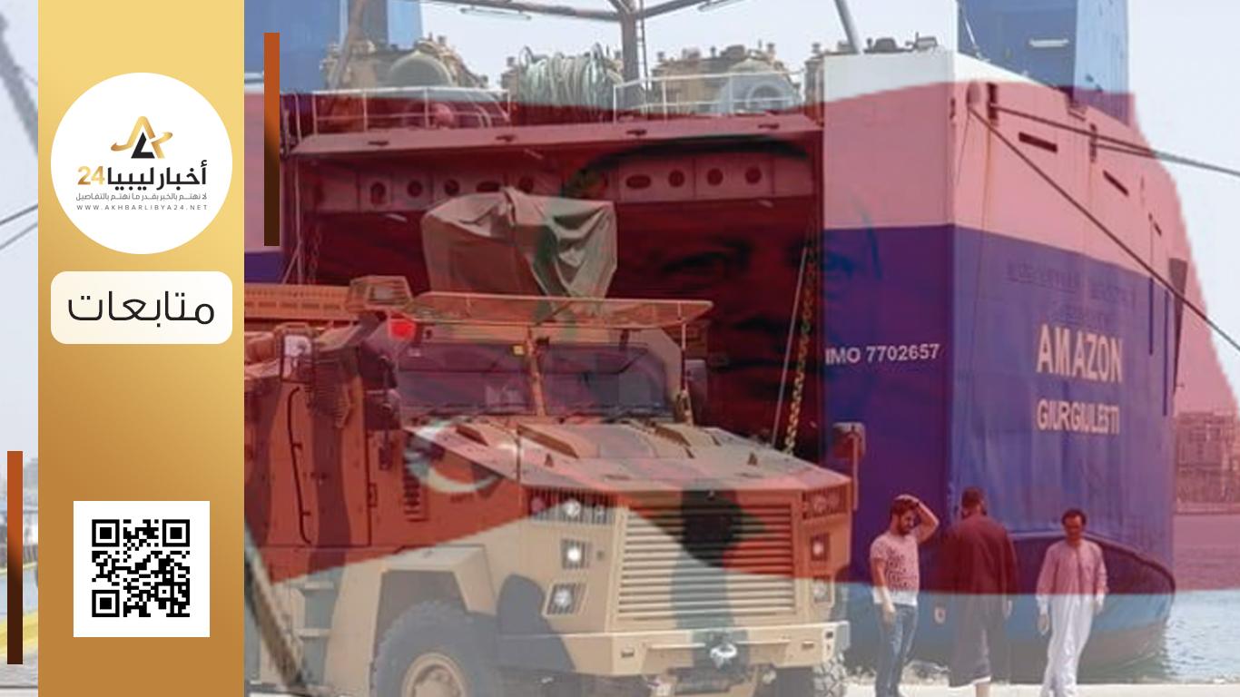 """صورة رغم حظر الأسلحة المفروض على ليبيا .. أردغان يتحدي العالم ويبعث آليات عسكرية ويستلهم المعاقب دوليًا """"بادي"""""""