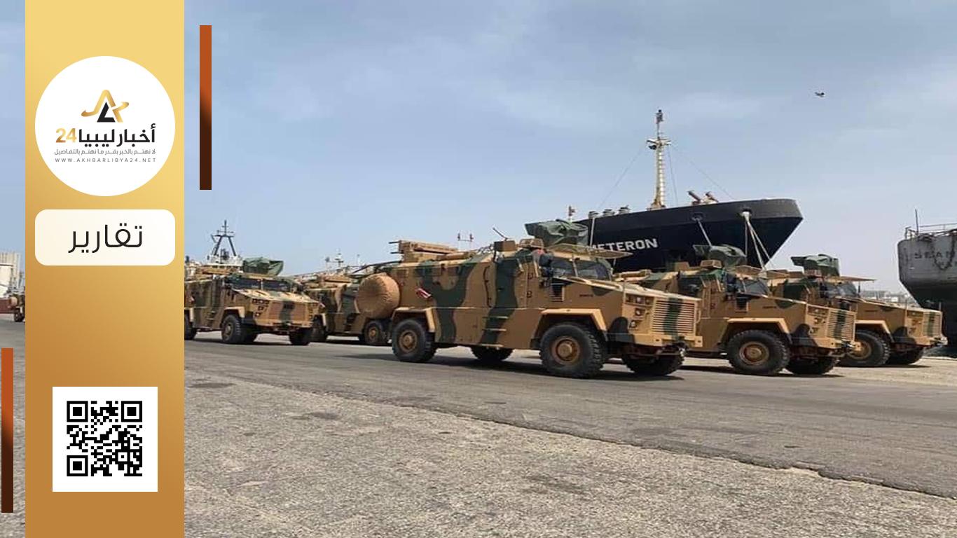 صورة بعد وصول المدرعات التركية .. قوات الوفاق تستعد لعملية موسعة في محيط طرابلس