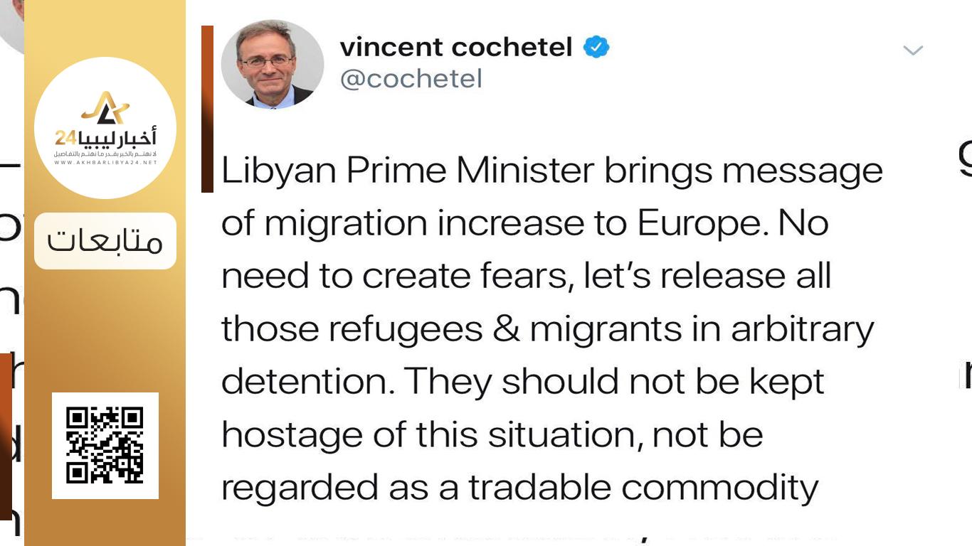 صورة كوشتيل: يجب أن لا يُستخدم المهاجرين كسلعة للتداول في الصراع الليبي