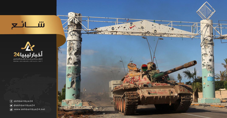 صورة تطهير ليبيا من داعش مرهون بإرادة اللّيببيين وتمسّكهم بالحياة