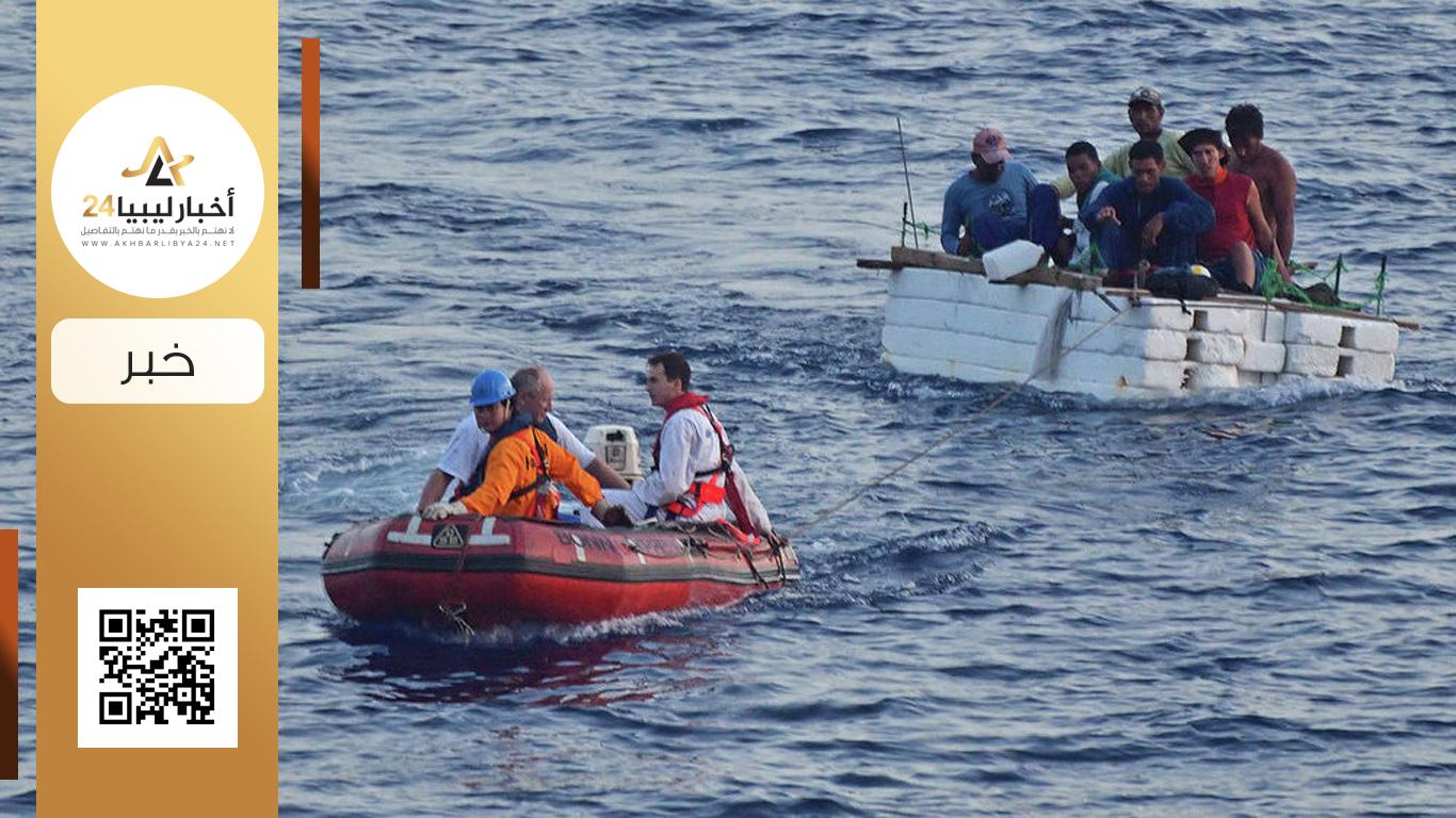 صورة إنقاذ 213 مهاجر غير شرعي قبالة سواحل زليتن شرق طرابلس