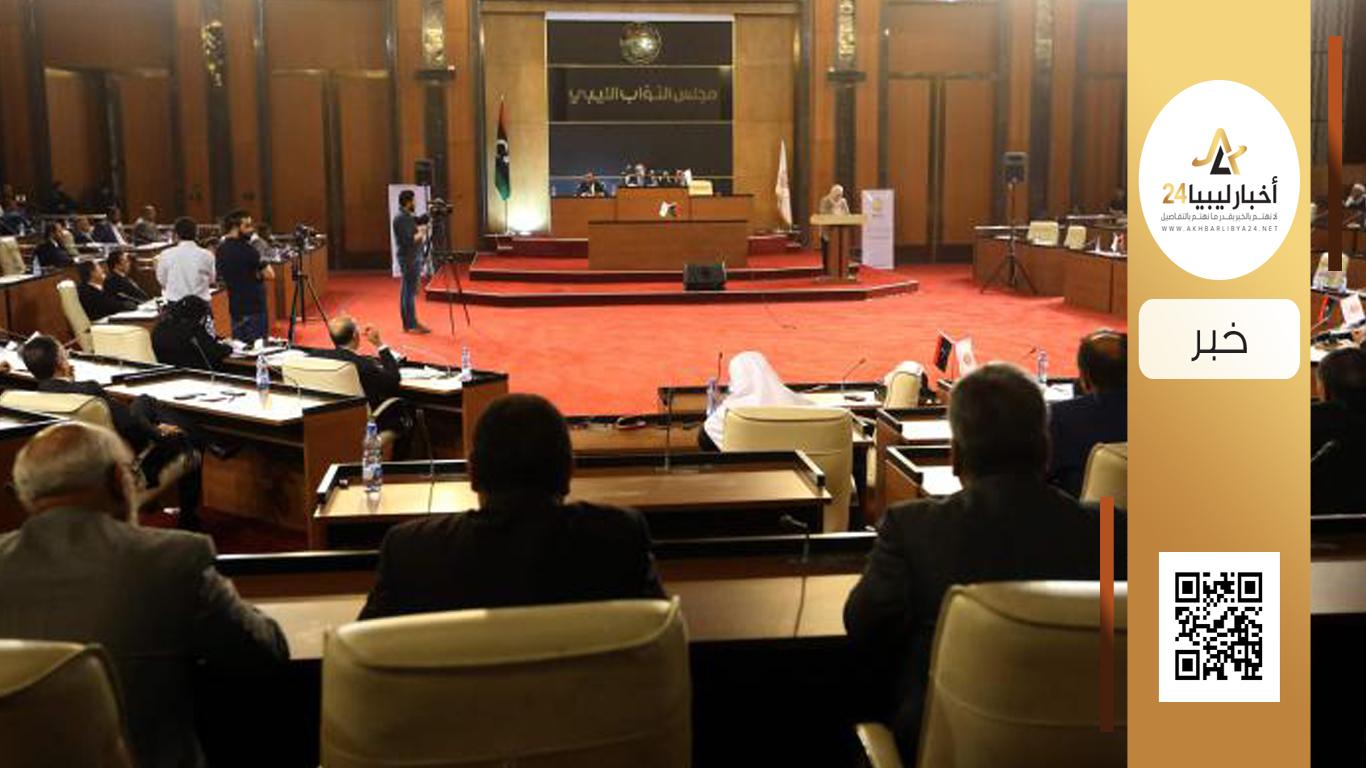 صورة في أول بيان له .. النواب المجتمعون في طرابلس يطالبون الأمم المتحدة وأجهزتها بالدخل لوقف حفتر