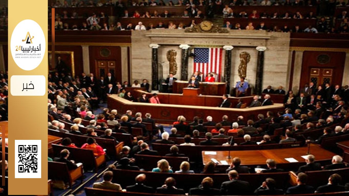 صورة الكونجرس الأمريكي يستبعد التدخل العسكري في ليبيا في الوقت الراهن