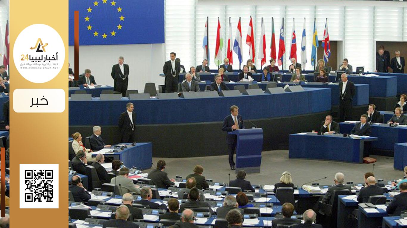 صورة الاتحاد الأوروبي يدعو أطراف الصراع بليبيا بعدم الوقوف مع العناصر الإرهابية المنخرطة في القتال