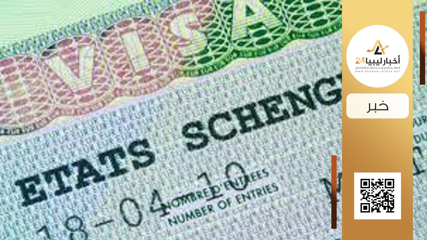 """صورة تسهيلات جديدة للحصول على التأشيرة الأوروبية """"شنغن"""" لليبيين"""