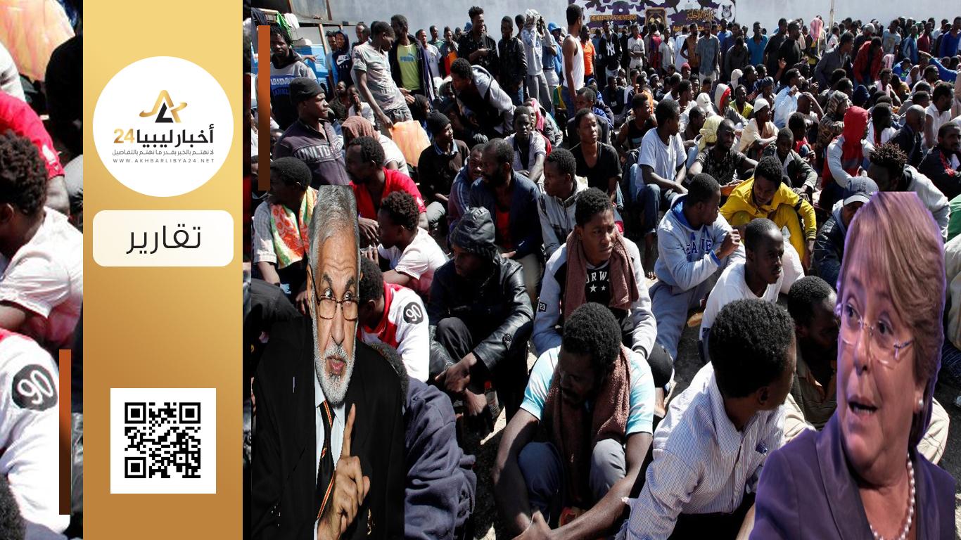 صورة بشأن الوضع العام في طرابلس .. سيالة يستنكر تصريحات المفوضة السامية لحقوق الإنسان