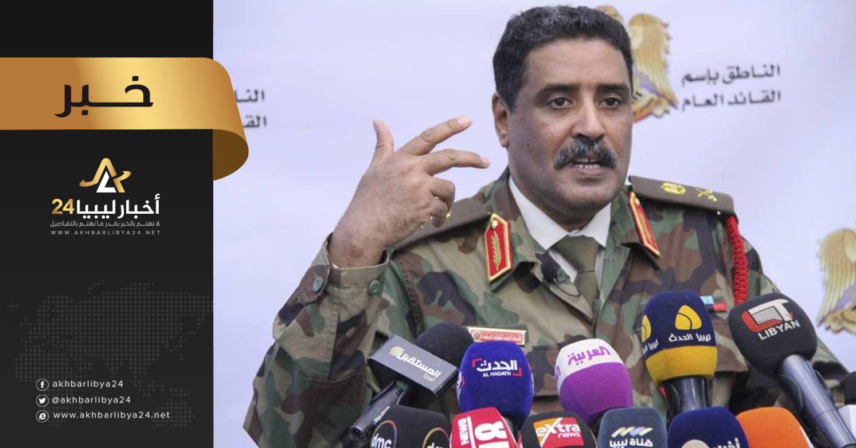صورة المسماري: التحقيقات مع عشماوي بينت أن الإرهاب في ليبيا مرتبط بدول أخرى