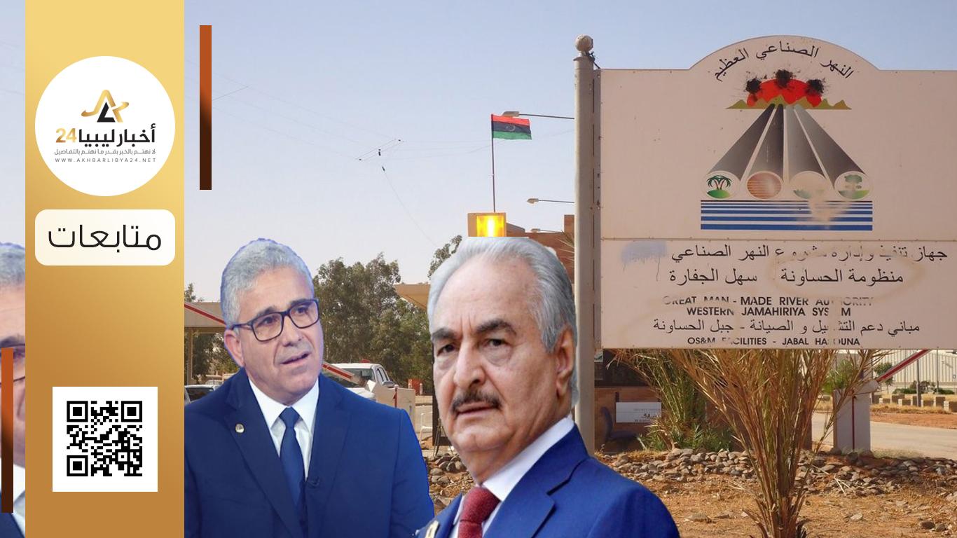صورة في محاولة منه لإثارة الرأي العام وخلط الأوراق .. باشاغا يتهم حفتر وقناة ليبيا بقطع المياه عن طرابلس