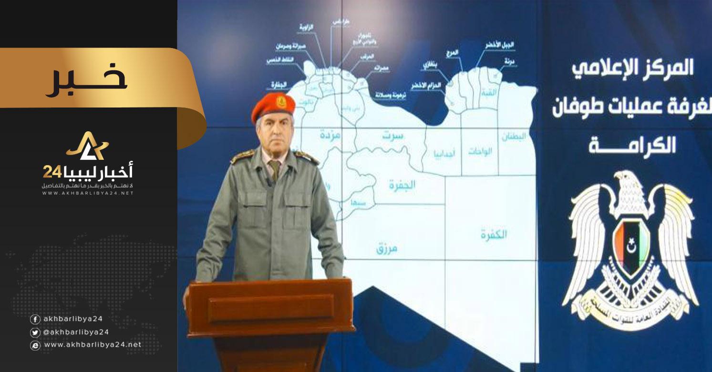 صورة غرفة عمليات الكرامة : إحاطة سلامة تؤكد سعيه لإيجاد حل لمشكلة الإخوان في ليبيا