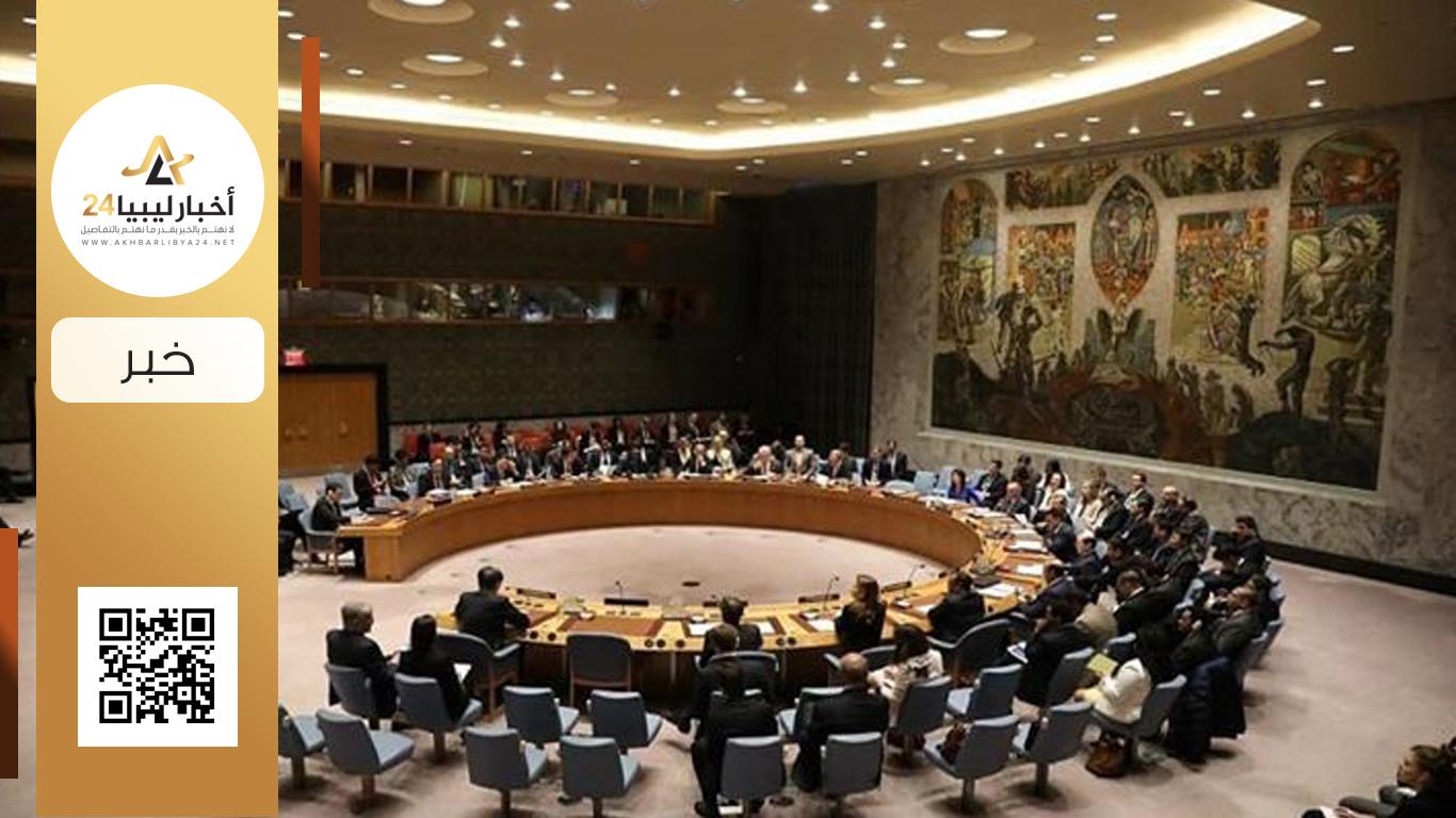 صورة خلال جلسة تشاورية مغلقة .. مجلس الأمن يدعو لوقف إطلاق النار في ليبيا