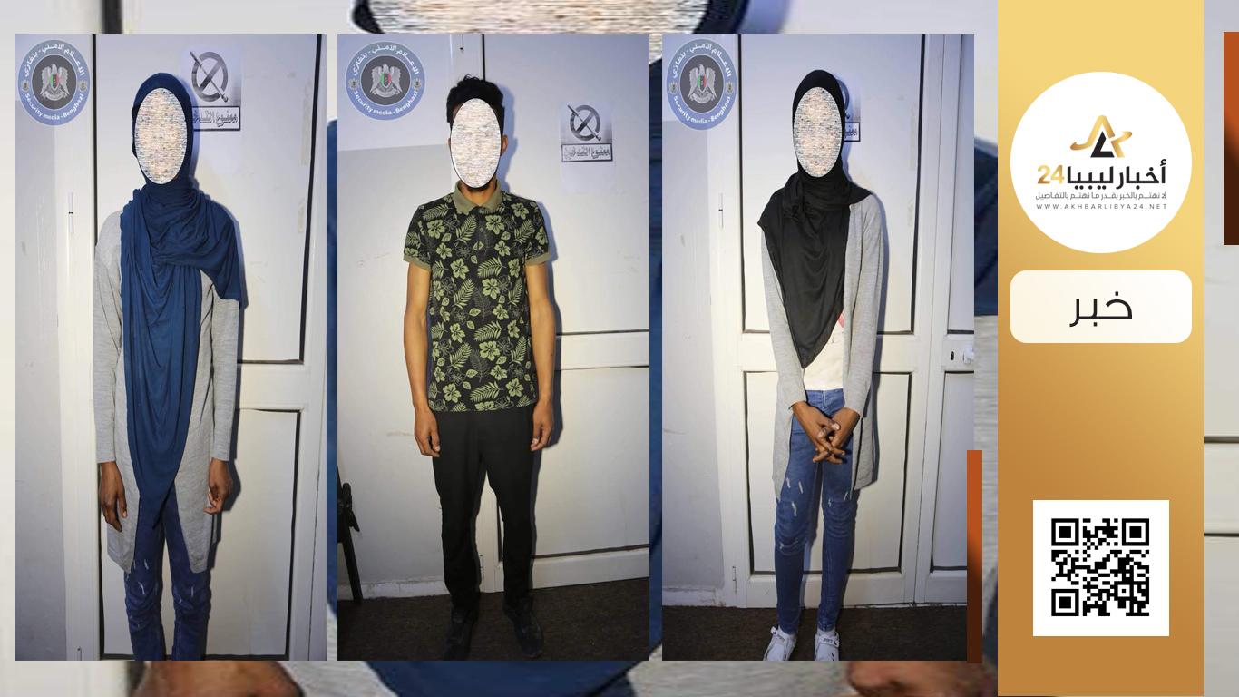 صورة بينهم فتاتين.. النجدة تضبط عصابة لسرقة السيارات في بنغازي