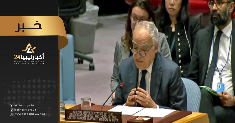 صورة خلال إحاطته بمجلس الأمن .. سلامة يطالب الأمم المتحدة بوضع حدٍ لتهريب السلاح إلى ليبيا