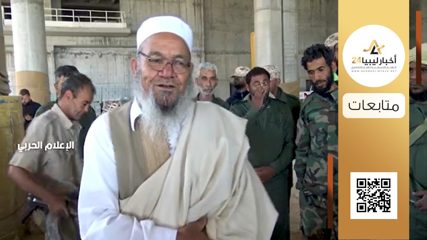 صورة مجلس أعيان الزنتان يؤكدون وقوفهم مع القوات المسلحة من أجل تحرير الوطن
