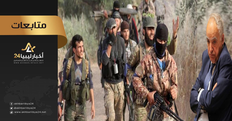 """صورة كاشفاً عن استعانة الوفاق الليبية بمرتزقة .. سلامة """" أمازون """" جلبت ما تبقى من إرهابيين في سوريا عبر تركيا"""