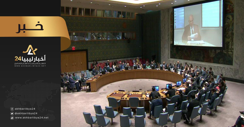 صورة مفوض الاتحاد الإفريقي بمجلس الأمن : الخلاف بين مجلسي النواب والرئاسي عطل الوصول لاتفاق بالأزمة الليبية