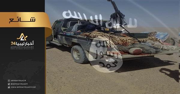 صورة علينا نحن الليبيين طرد هؤلاء القتلة الأجانب