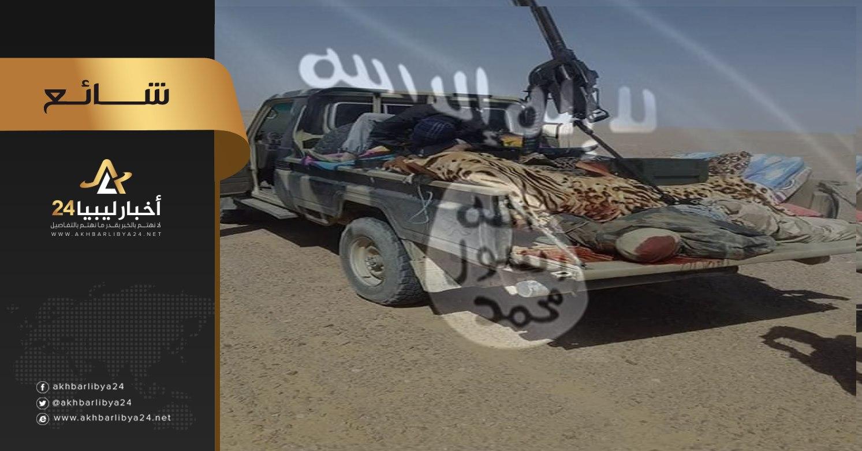 صورة داعش يبرع في سبل الابتزاز… لكنّ العقاب محتّم