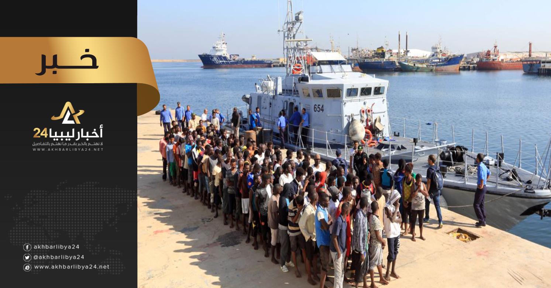 صورة إنقاذ 73 مهاجرًا وانتشال جثتين قبالة سواحل ليبيا