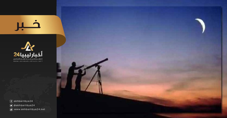 صورة إفتاء الحكومة المؤقتة : الأربعاء أول أيام عيد الفطر المبارك