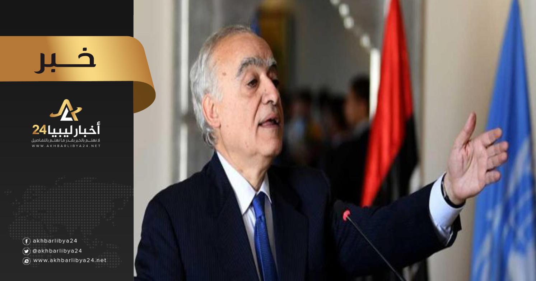 صورة سلامة يتهم مجلس الأمن بالعجز عن حل الأزمة الليبية