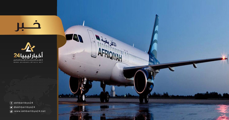 صورة الإفريقية توضح .. سوء الأحوال الجوية في غات تسبب في تأخر رحلة عودة المعتمرين بمطار جدة