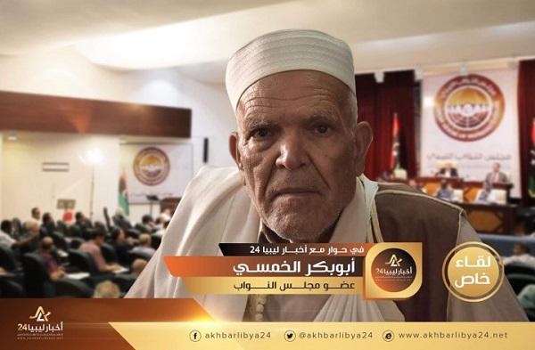 صورة الخمسي: ظهور جسم آخر للبرلمان ليس انشقاق ولا يوجد سياسي حريص على ليبيا