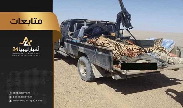 """صورة أهالي الجنوب يشبهون هجمات """"داعش"""" الإرهابي برقصة الديك المذبوح"""