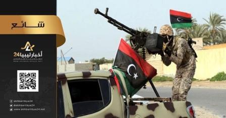 صورة ليبيا تطبّق عقوبات صارمة ضدّ الدواعش وعائلاتهم