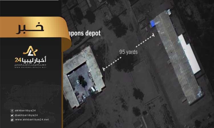 """صورة """" نيويورك تايمز """" تكشف حقيقة ماحدث في مركز إيواء تاجوراء"""