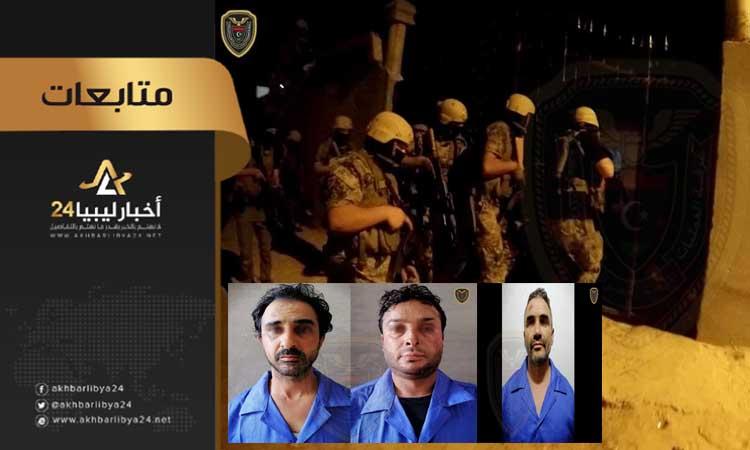 صورة القبض على 3 قادة بالقاعدة مطلوبين دولياً