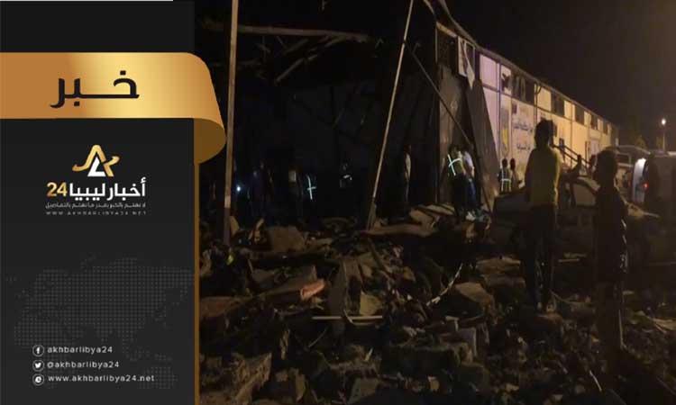 صورة جريمة حرب تستدعي التحقيق .. إدانات دولية ومحلية لقصف مركز إيواء مهاجرين تاجوراء