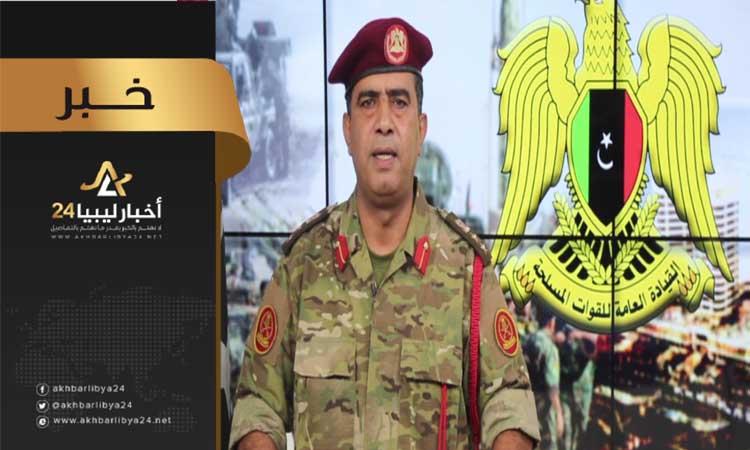صورة عمليات الكرامة : الإرهاب سينتهي وستذهب ليبيا إلى التنمية والمستقبل الزاهر