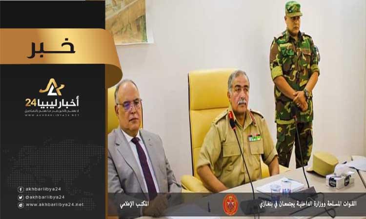 صورة بوشناف يصدر تعليماته بالبدء فورًا بتفعيل الخطة الأمنية في بنغازي