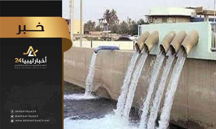 صورة جهاز النهر الصناعي يعلن بدء تدفق المياه إلى طرابلس والمناطق المجاورة