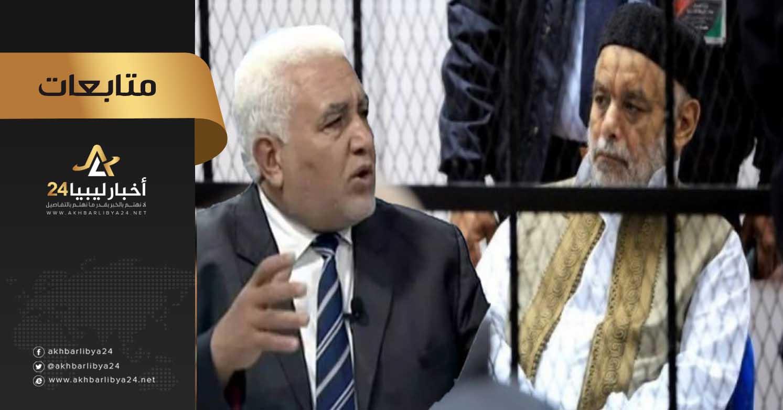 """صورة للإفراج عن """"أزلام القذافي"""" .. زوبية يتهم وزير العدل بتزوير شهادات طبية"""
