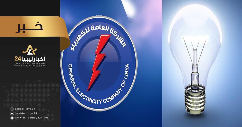 صورة كحل للأزمة.. اقتصاد الوفاق تحذر من استيراد المصابيح الكهربائية غير الموفرة للطاقة