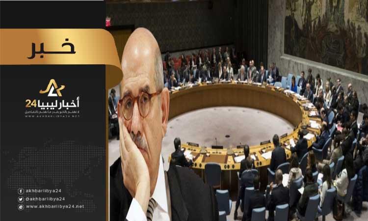 صورة لعدم إدانته قصف مركز مهاجري تاجوراء .. البرادعي: مجلس الأمن فقد مصداقيته أمام العالم