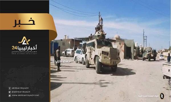 صورة تقدم القوات المسلحة في محاور طرابلس