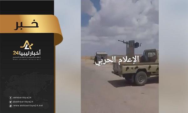 صورة القوات المسلحة تسيطر على بوابة على مشارف غريان