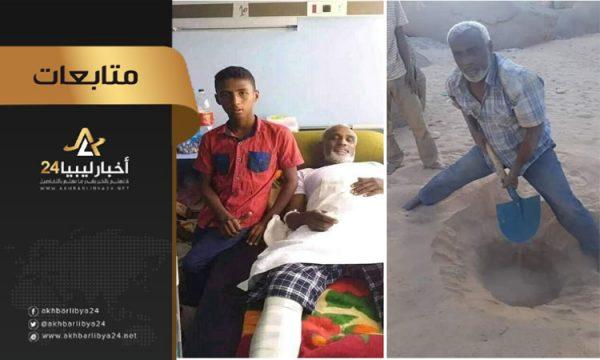 """صورة """"أخبار ليبيا24"""" تكشف حقيقة حفر المواطن """"عبدالسلام عثمان"""" لقبره"""