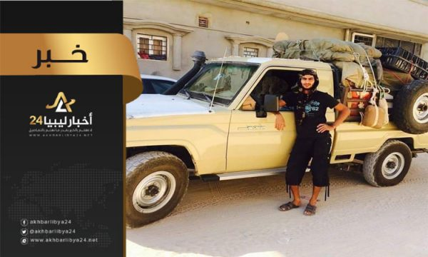 صورة هرب من إجدابيا..مقتل أحد المتطرفين بغارة جوية في منطقة السدادة