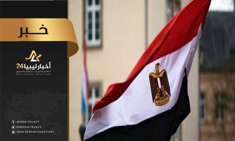 صورة نظرًا لارتفاع عدد الدبلوماسيين .. الخارجية المصرية توقف إصدار تأشيرات دبلوماسيي حكومة الوفاق