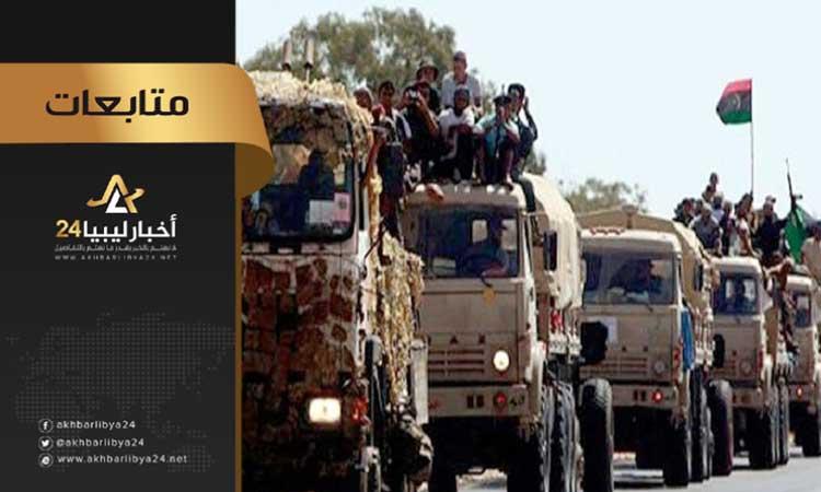 صورة لقطع إمدادات مليشيات مصراتة عن طرابلس .. وصول تعزيزات كبيرة للجيش الوطني في ترهونة