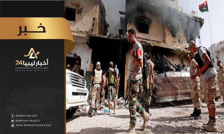 صورة بمشاركة سلامة.. فرنسا تستضيف اجتماع لدراسة وتقييم الأوضاع الأمنية والمالية في ليبيا
